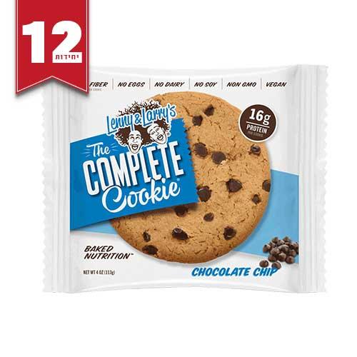 עוגיות חלבון קומפליט complete_cookie_mybodysport