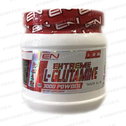 גלוטמין אקסטרים