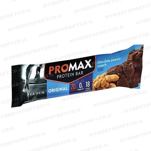 פרומקס PROMAX