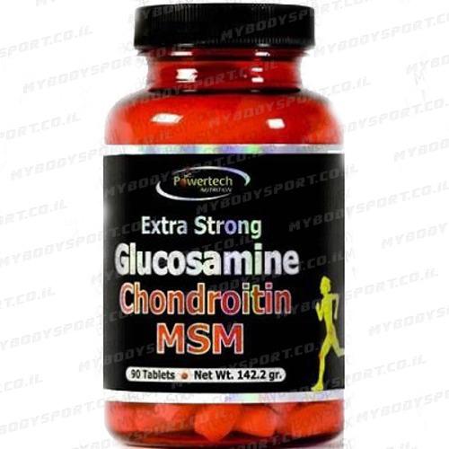 גלוקוזמין