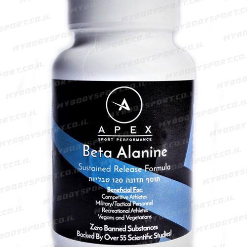Beta Alanine - בטא אלאנין