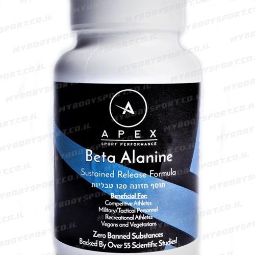 Beta Alanine- בטא אלאנין