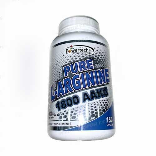 אל ארגינין pure-l-arginine-