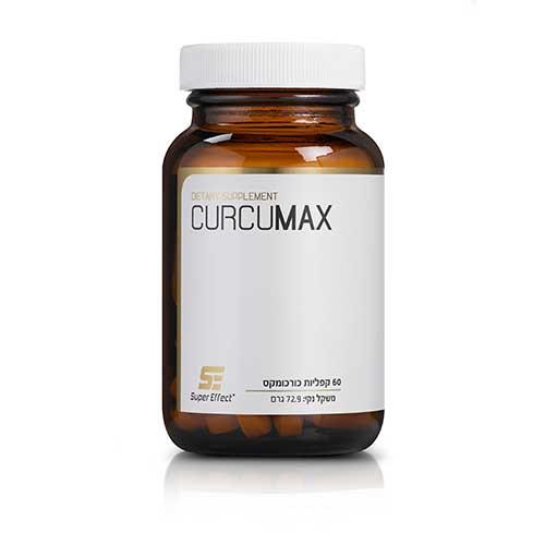 curcumax-mybodysport- כורכומין כורכומקס כורכומין כורכומקסcurcumin-supereffect