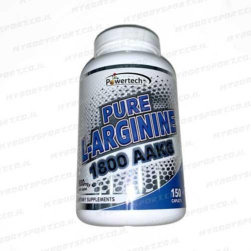 pure-l-arginine- אל ארגינין