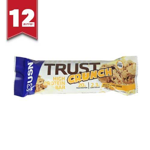 טראסט קראנץ חטיף חלבון | Trust Crunch USN