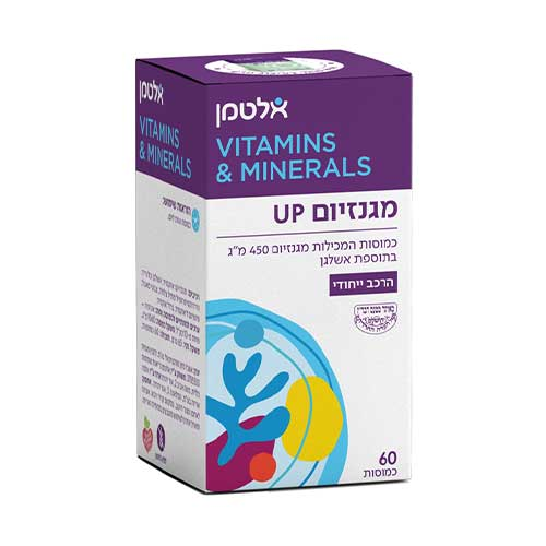 מגנזיום UP - מגנזיום UP magnesium-up-mybodysport-altman-up-mybody