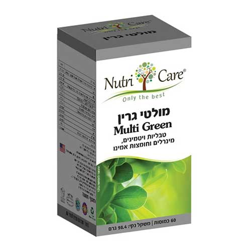 מולטי גרין multi-green-nutri-care-mybody-multivit-mybodysport-3